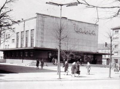 Kino teatras Vaiva